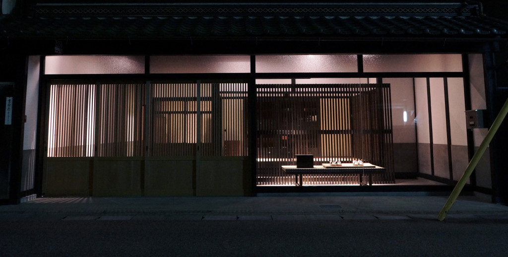 works-Kyoto16